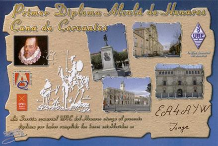 I_diploma_alcala_de_henares_cuna_de_cervantes