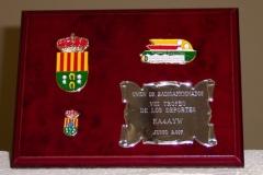 VIII_trofeo_de_los_deportes