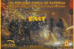 IV-Diploma-Corda-de-Paterna-2020_resize